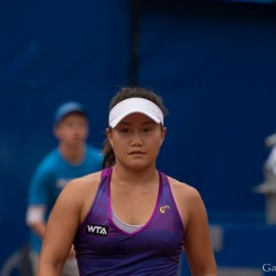 Grace Min (USA) vs. Andrea Petkovic (GER)